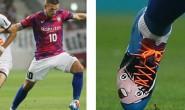 2017年8月 近期全球赛场的几双靓靴